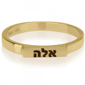 טבעת חריטה קלאסית - זהב 14K