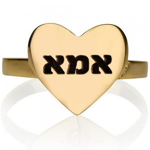 טבעת חריטה Gold Heart - זהב 14K