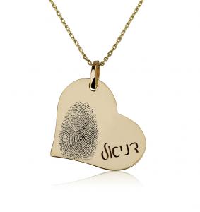 שרשרת פלטת לב חריטת טביעת אצבע - זהב 14K