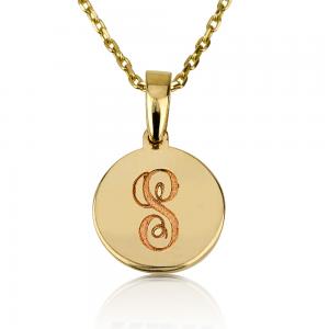 שרשרת מטבע קטן לחריטה- זהב 14K