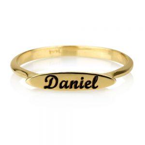טבעת חריטת שם פלטה אליפטית- זהב 14K