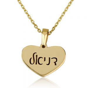 שרשרת Tiny Heart - זהב 14K