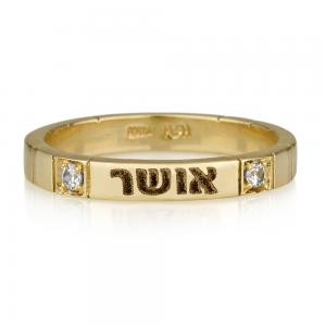 טבעת שיבוץ כפול זירקונים - זהב 14K