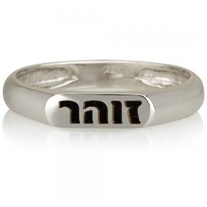 טבעת חותם - זהב 14K