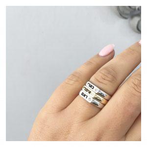 טבעת חריטת שם חותם - זהב 14K