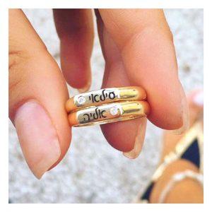 זוג טבעות חותם - זהב 14K