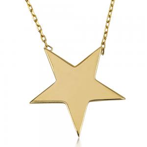 שרשרת סטאר - זהב 14K