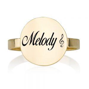 טבעת חותם מעוגל חריטת שם - Gold Name זהב 14K