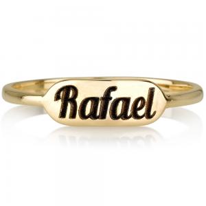 טבעת רפאל - זהב 14K