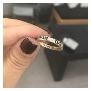 טבעת חריטת שם שיבוץ זירקון - Gold Name זהב 14K