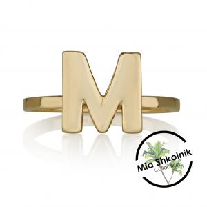 Mia Ring - 14K
