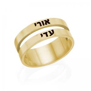 טבעת חריטת שם חישוק כפול- זהב 14K