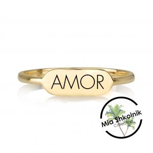 AMOR Ring - 14K