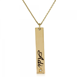שרשרת פלטה מלבנית מוארכת - זהב 14K