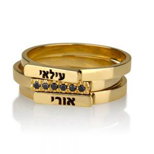 טבעת שם