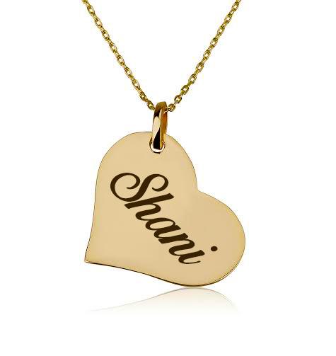 שרשרת חריטה לב גדול נטוי - זהב 14K