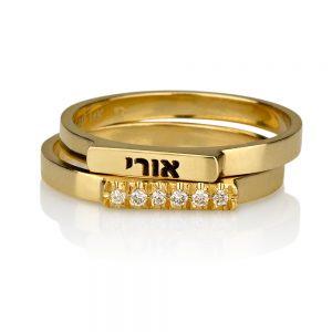 טבעת חריטה קלאסית + טבעת משובצת שורת יהלומים - זהב 14K