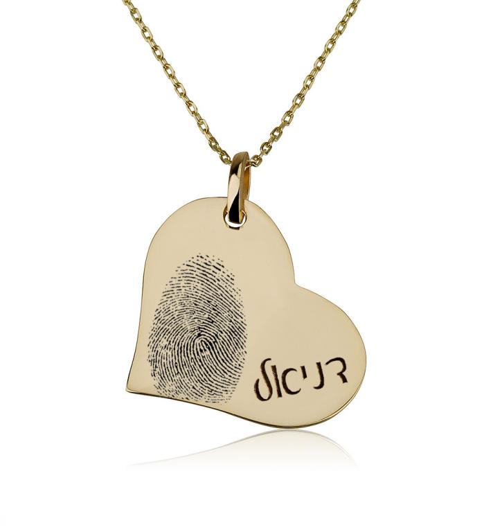שרשרת לב גדול עם חריטת טביעת אצבע - זהב 14K