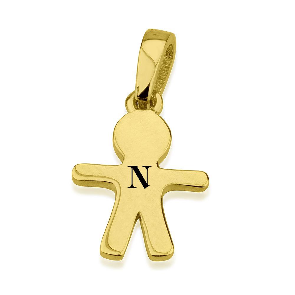 תליון ילד בעיצוב אישי - זהב 14K