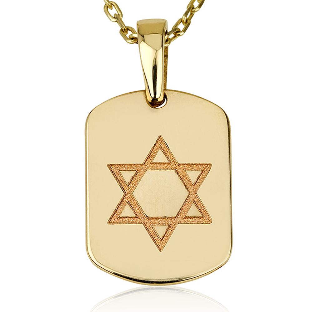 שרשרת דיסקית עם מגן דוד - זהב 14K