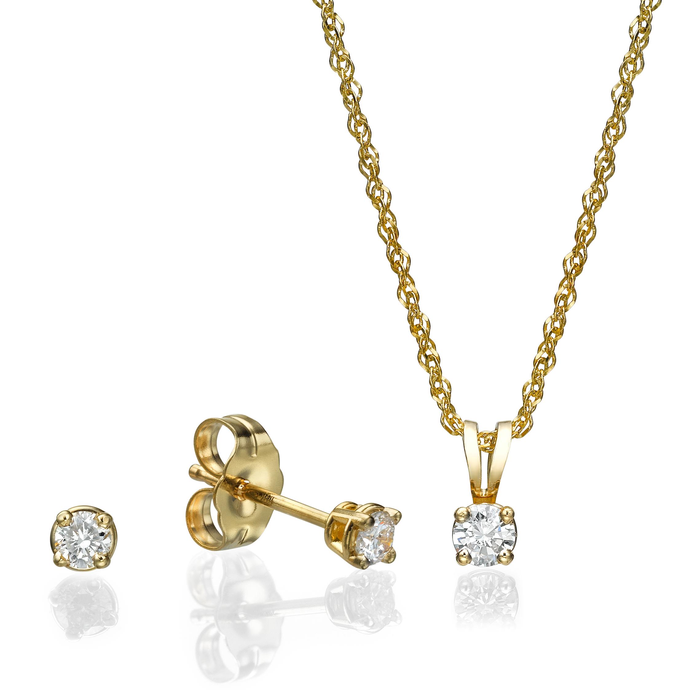 סט יהלומים בייסיק - זהב צהוב 14K
