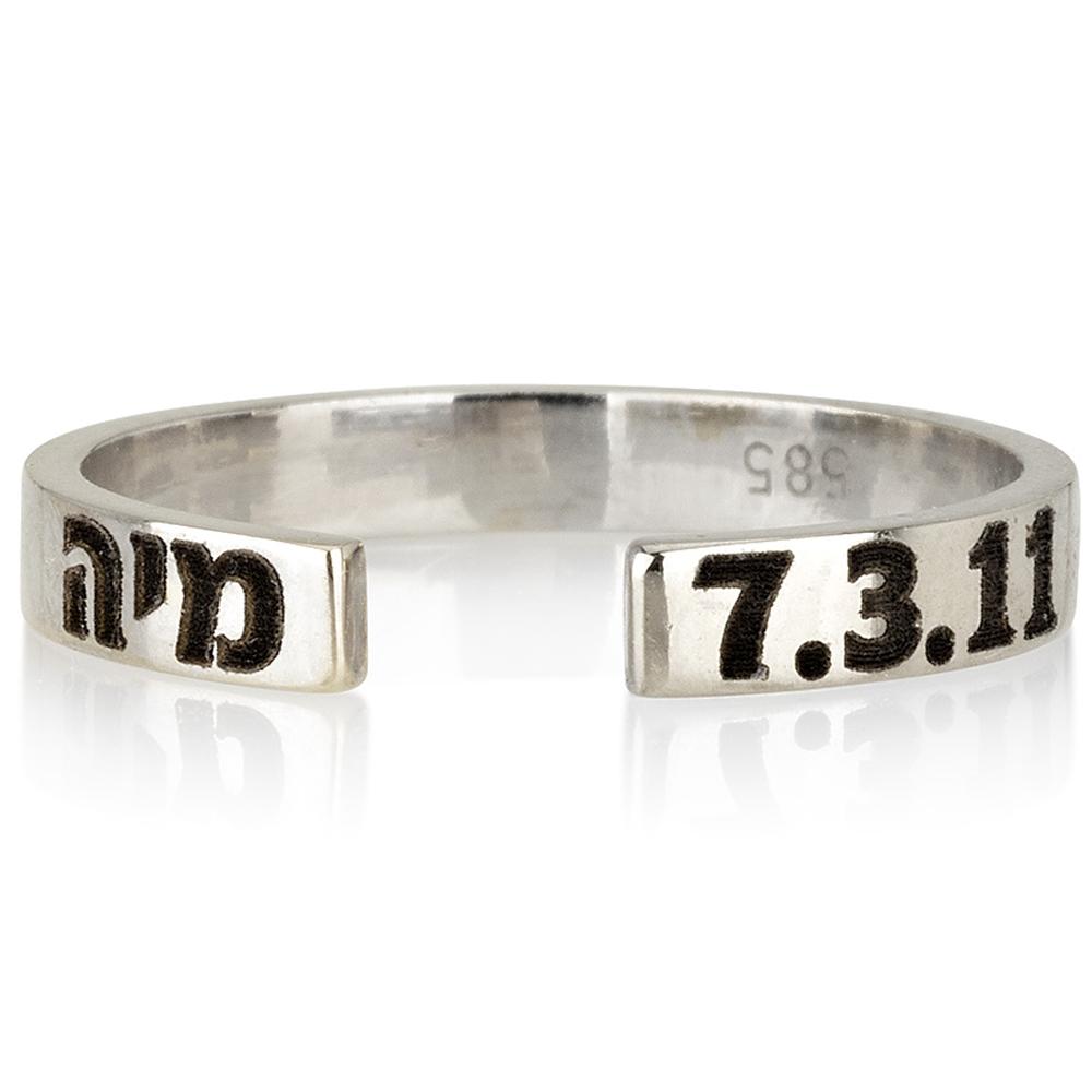 טבעת חריטה פתוחה - זהב 14K