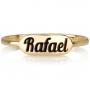 תכשיטים עם חריטה -טבעת רפאל