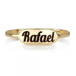 טבעת חריטה דגם רפאל - זהב 14K