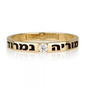 טבעת חריטה שיבוץ זירקון - זהב 14K