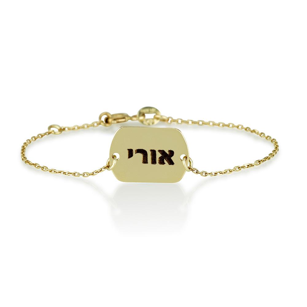 צמיד חריטה טייני דיסקית - זהב 14K