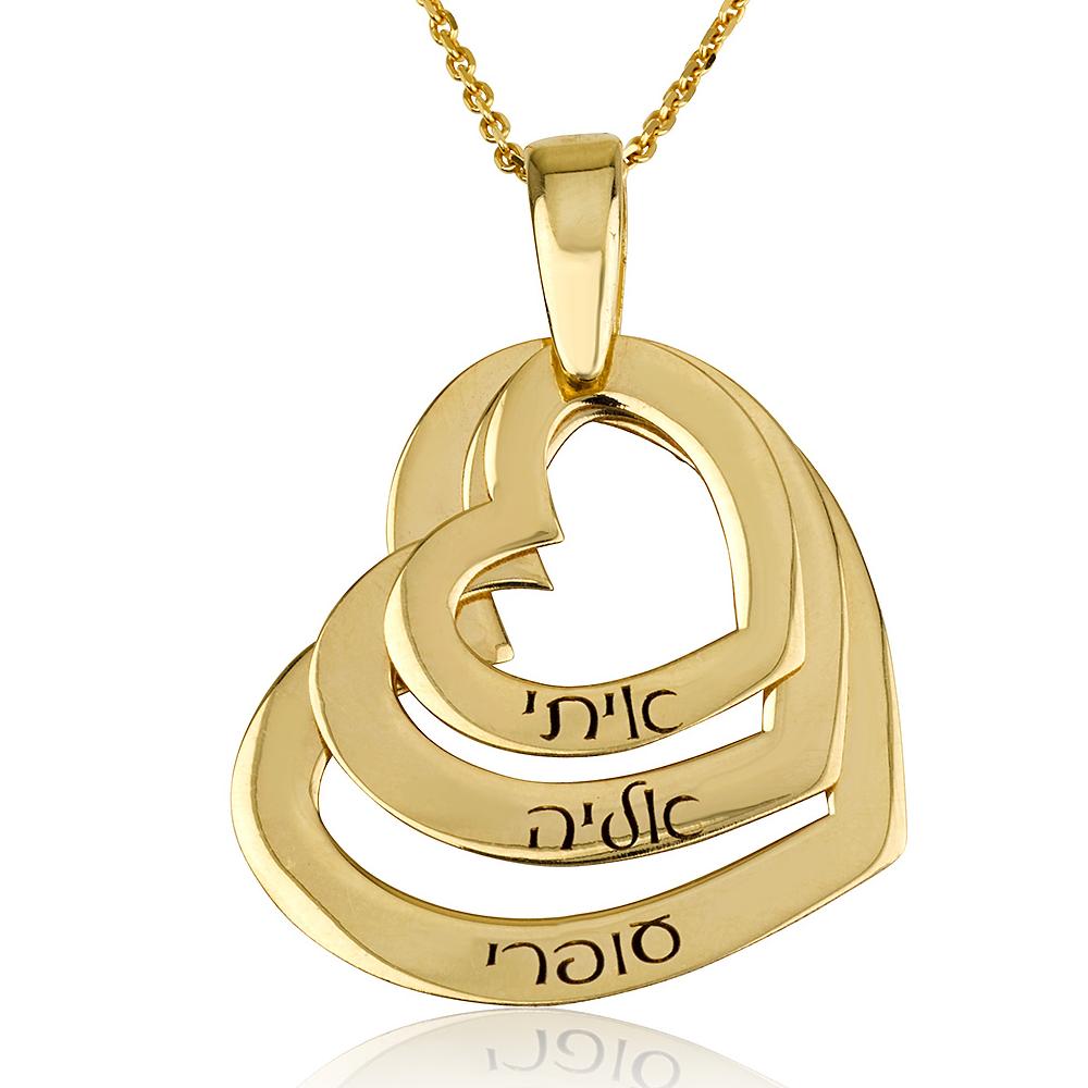 שרשרת חריטה לבבות טריפל - זהב 14K