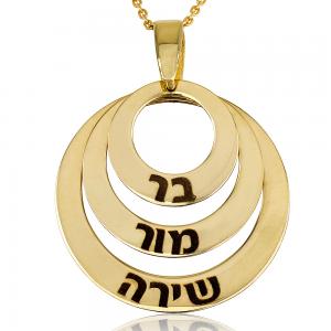 שרשרת חריטה שלישיית חישוקים  - זהב 14K