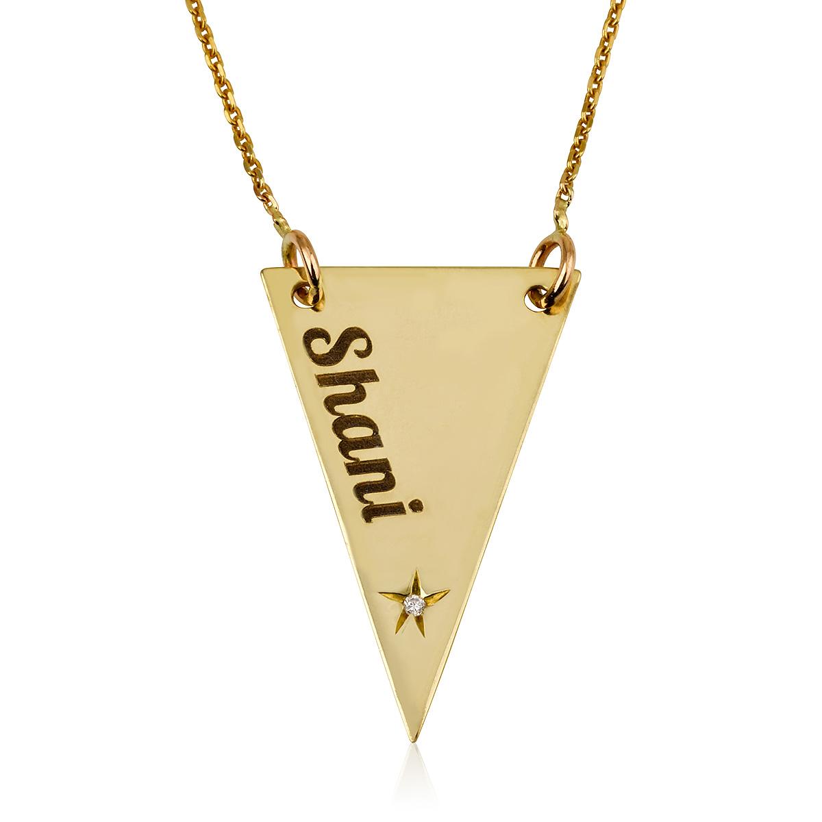 שרשרת חריטה פלטה גאומטרית - זהב 14K