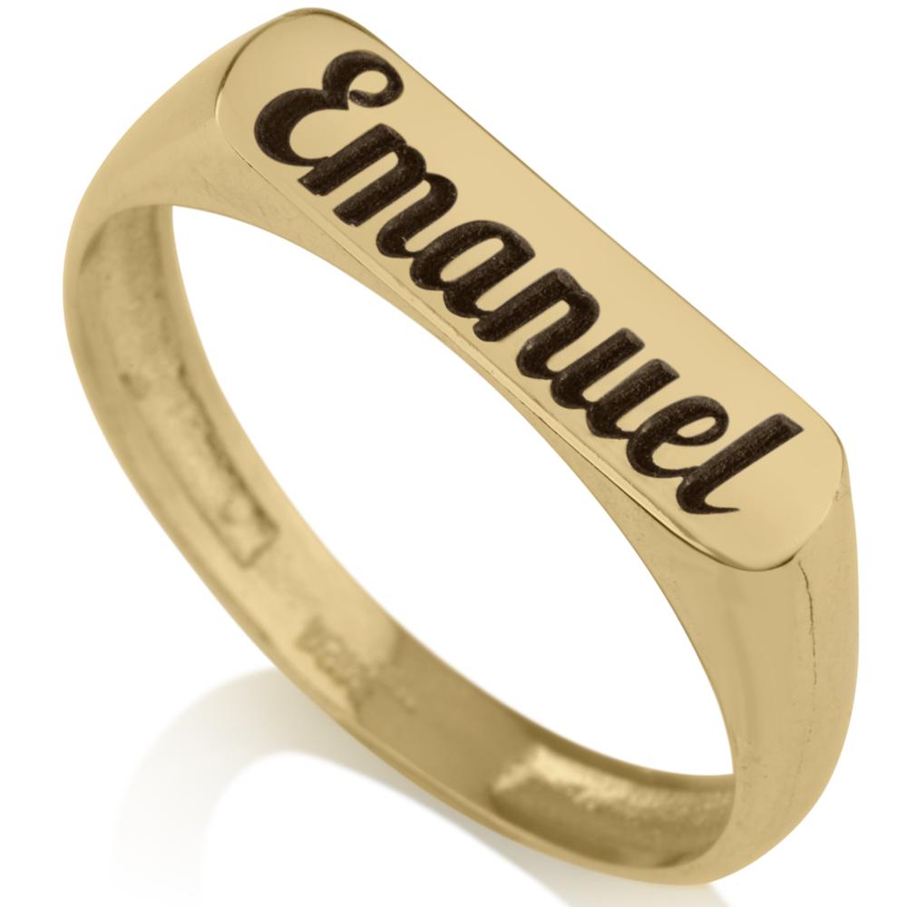 טבעת זהב חותם לארג' - זהב 14K