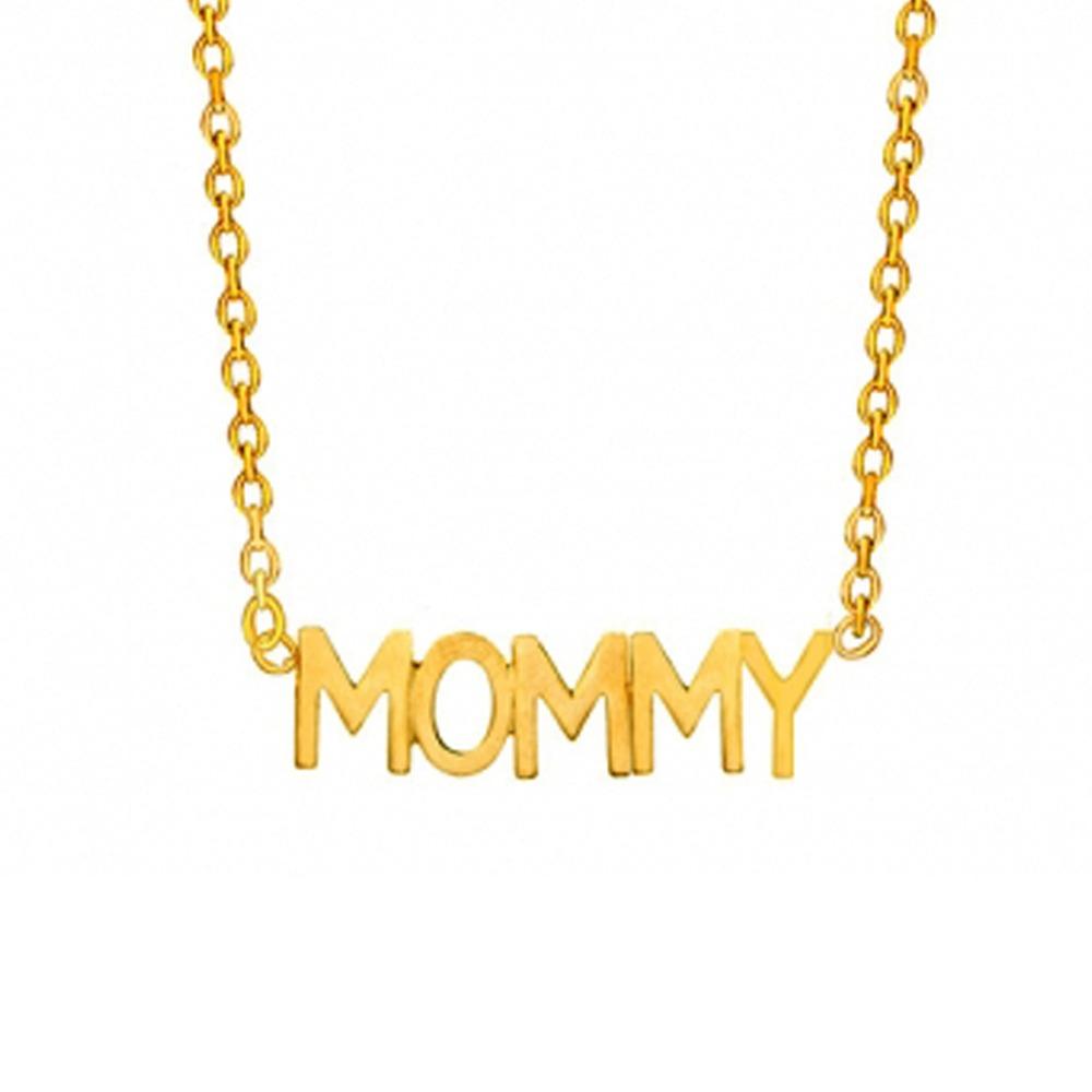 שרשרת Mommy בעיצוב אישי - זהב 14K