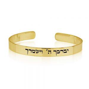 צמיד חריטה קשיח - זהב 14K-צמידי חריטה-תכשיטים עם חריטה אישית