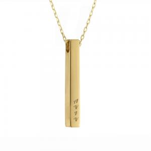 שרשרת תיבה עם חריטה תלת מימדית- זהב 14K
