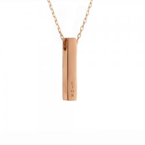 שרשרת תיבה מקוצרת עם חריטה תלת מימדית- זהב 14K