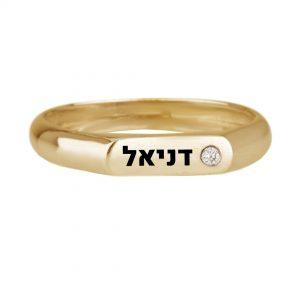 טבעת חריטה חותם עם יהלום - זהב 14K
