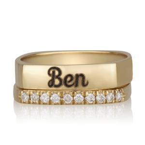 טבעת יהלומים STATEMENT + טבעת חריטה רחבה