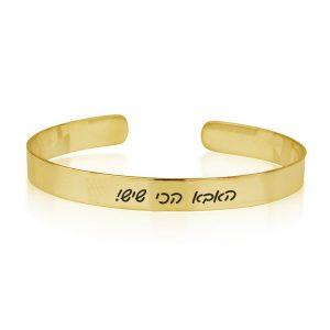 מתנה לגבר- צמיד חריטה קשיח 14K