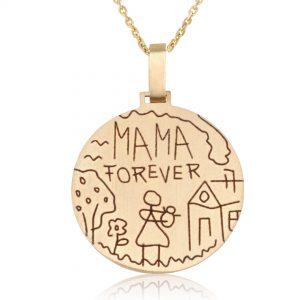 שרשרת חריטה מטבע S Mama Forever  - זהב 14K