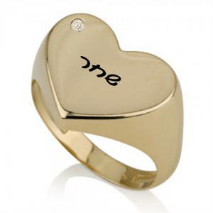 טבעת חריטה לב חותם עם יהלום - זהב צהוב 14K